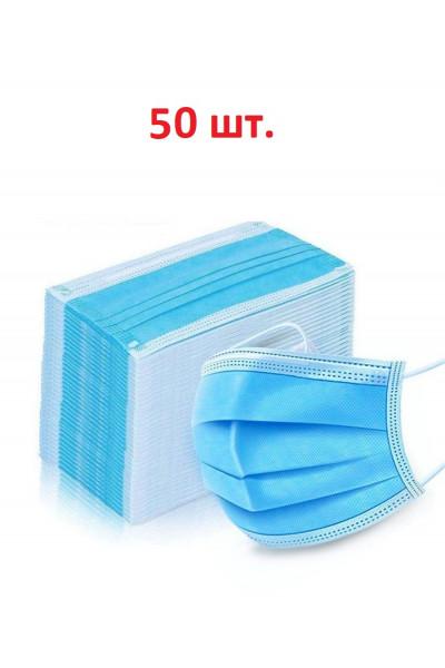 ПОВЯЗКА НА ЛИЦО ОДНОРАЗОВАЯ - 50 ШТ